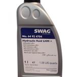 LHMオイル(SWAG)